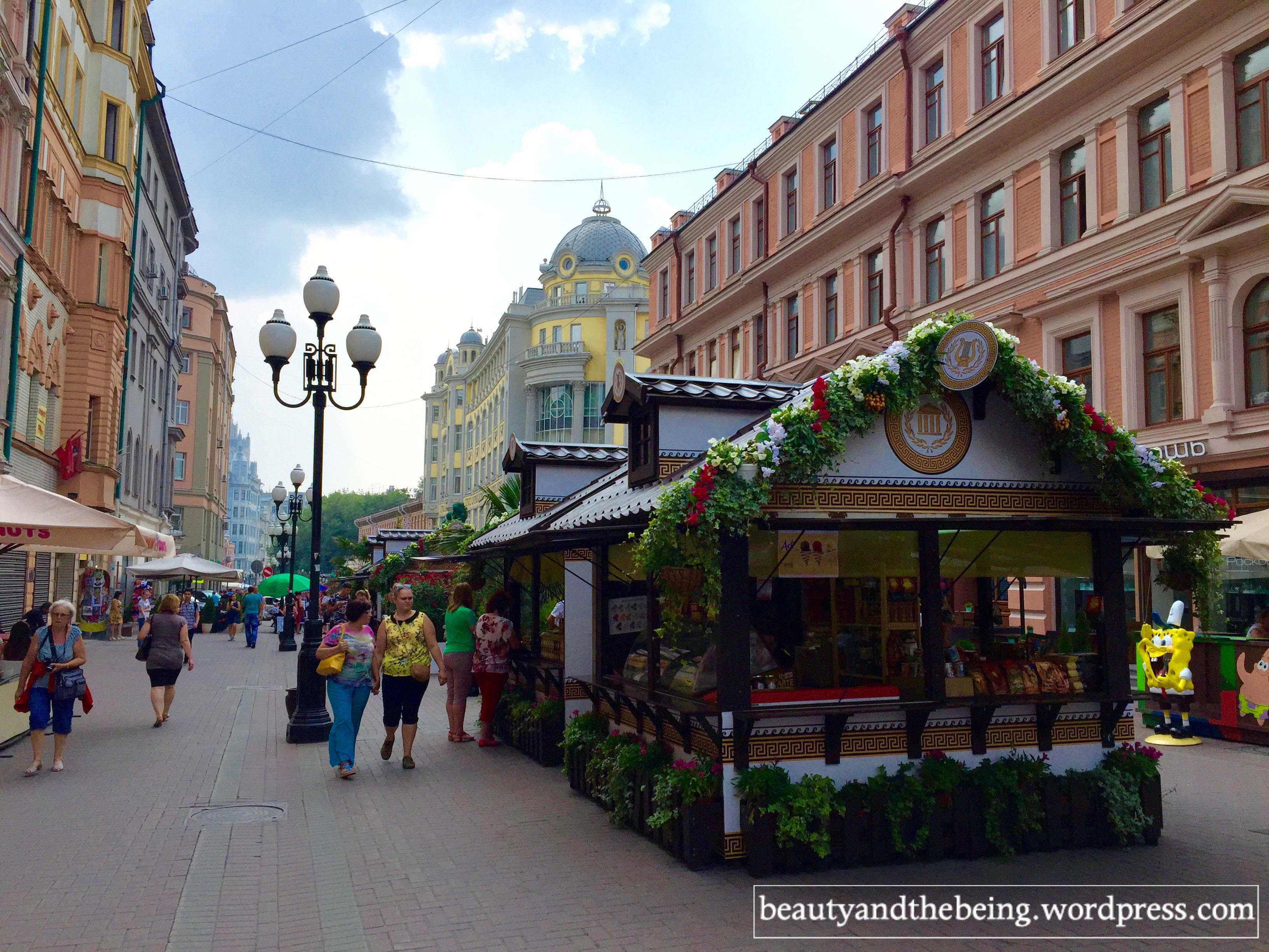 Old Arbat Street, Moscow